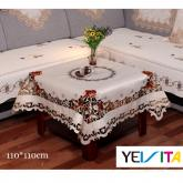 yazi Rural Floral Embroidered Cutwork Square Tablecloth Holiday Freezer Cover,43 Inches