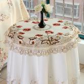 yazi Peony Flower Embroidered Fabric Round Tablecloth 33 Inches Valentine's Day Gift